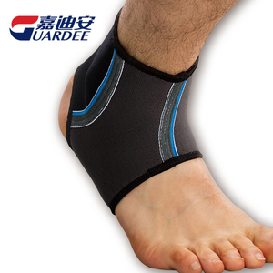 D490 Breathableankle Support
